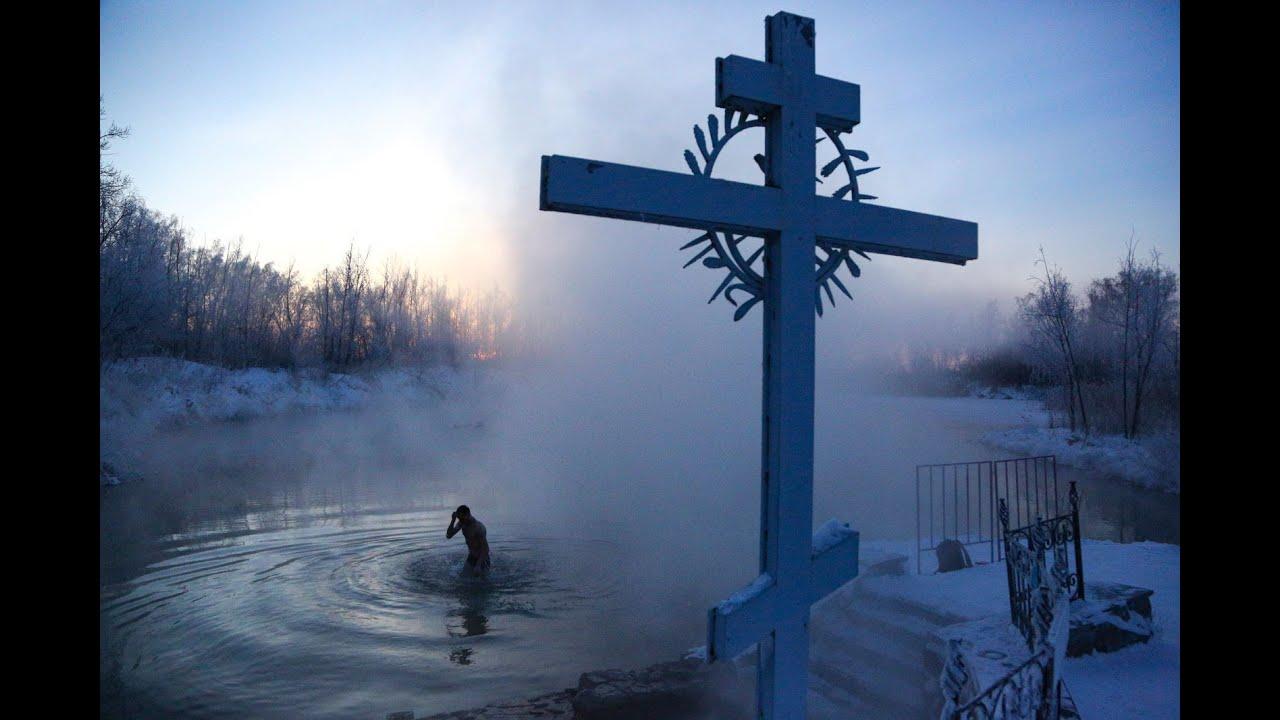 شاهد: المسيحيون الأرثوذكس في روسيا يغمرون أنفسهم في المياه الباردة بكهف جليدي  - 14:59-2021 / 1 / 20