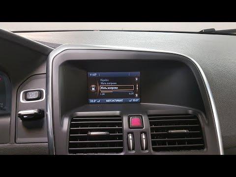 """Volvo C монитором 5"""", замена на 7"""", установка Android Auto Pro 6.0.1"""