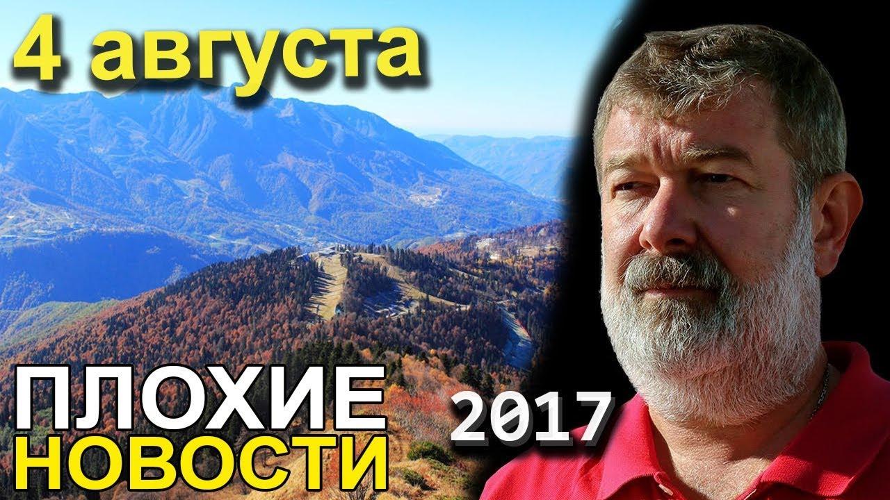 Последние новости из зоны ато на украине
