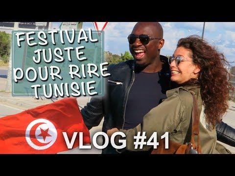 TUNISIE FESTIVAL JUSTE POUR RIRE x 9 MOIS DE BONHEUR | VLOG #41