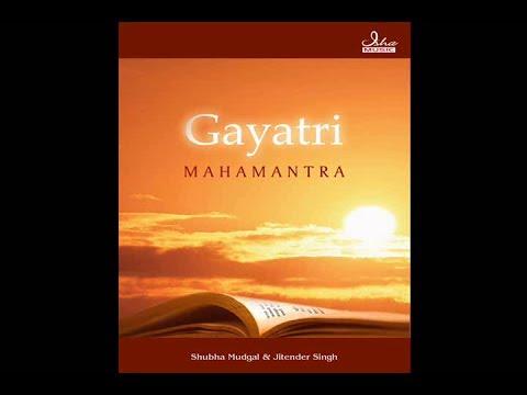Gayatri Mantra 108 Times | Shubha Mudgal