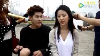 Gambar cover [THAISUB] 160630 Wuyifan - Never Gone Special