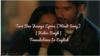 tera-ban-jaunga-kabir-singh-shahid-kapoor-translation-in-english-thanipadi-anbu