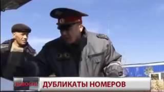 Изготовление дубликатов гос номеров(, 2015-11-22T11:48:14.000Z)