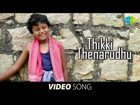 Vu | Thikki Thenarudhu song teaser | Aajeedh | HD Tamil Movie songs