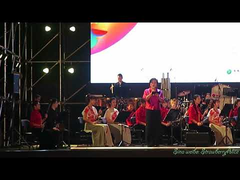 【Strawberry Alice】 Colorful China, Shanghai Chinese Orchestra Concert, 19/10/2017.