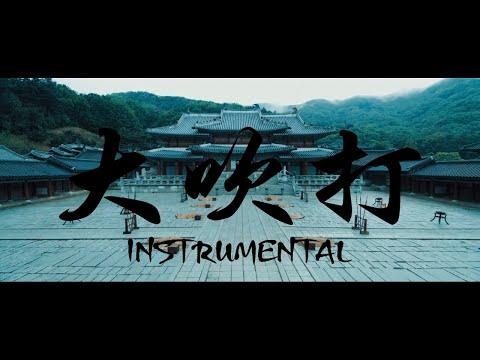 [CLEAN INSTRUMENTAL] BTS Suga - 대취타 (Daechwita)