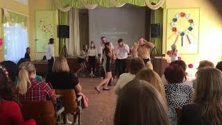 Танец с масками учителей