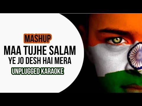 Maa Tujhe Salaam X Ye Jo Des Hai Mera (Mashup) Free Unplugged Karaoke Lyrics | HQ Audio