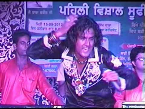Live Mela Faridkot Amit Dharamkoti= Mere Laddi Shah cont=098151-54501\09915006531