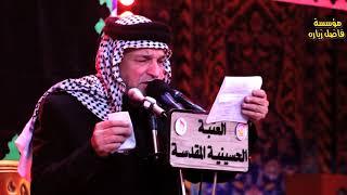نزله عزاء النجف الاشرف  الأربعين 1440 / الرادود هادي مريطي مونتاج وأخراج محمد زياره