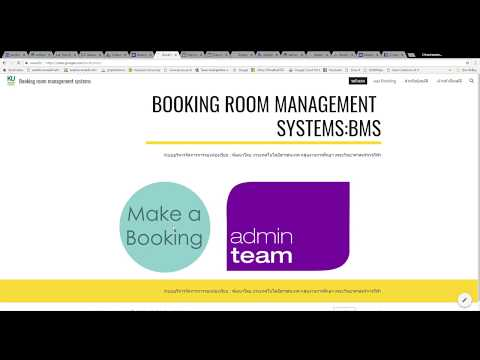 Booking room management systems