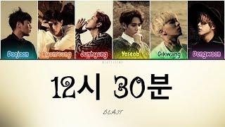 Beast (비스트) - 12:30 (12시 30분) (Color Coded Lyrics Han/Rom/En…