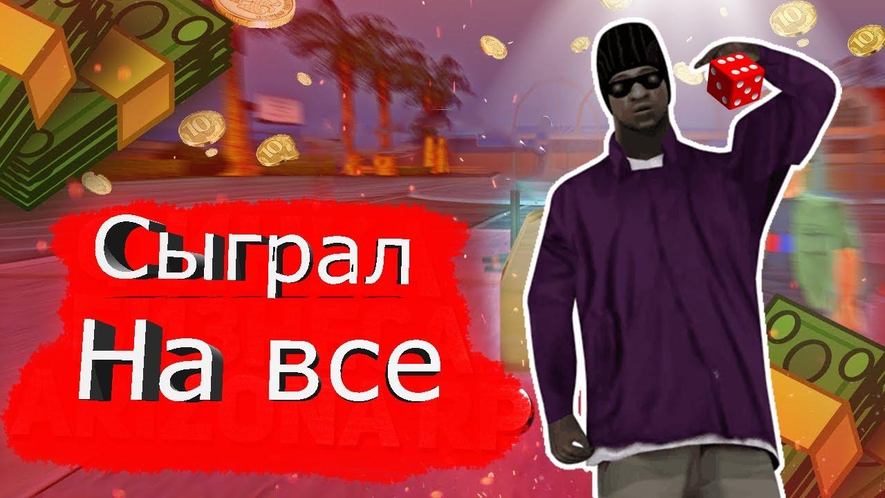 Казино 777 играть онлайн мобильная версия m ok ru