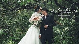 【婚禮預告】人氣作家曾玄玄婚禮預告 Wedding Announcement Prewedding