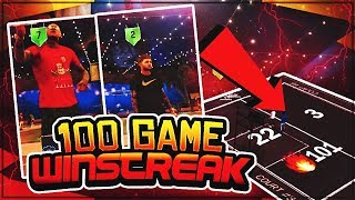 OMG 100 GAME WIN STREAK ON NBA 2K17 DUO IS FINALLY BACK! MUST WATCH! THIS GAME IS BETTER THAN 2K18!