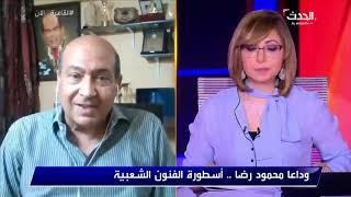 الراحل محمود رضا يكشف مشهد تم اعادته 23 مرة بسبب قبلة فريدة فهمي