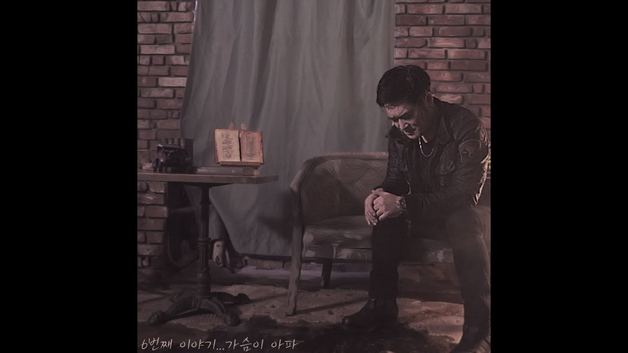[BALLAD] 리치 - 가슴이 아파 | 가사 (Lyrics)