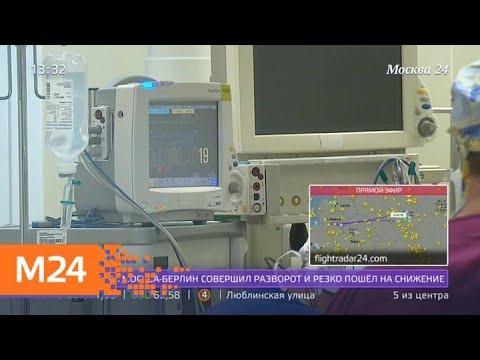 Избитую девочку из Ингушетии перевели на консервативное лечение - Москва 24