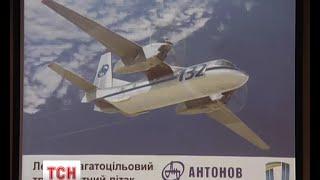 Держпідприємство «Антонов» взялося за амбітний проект