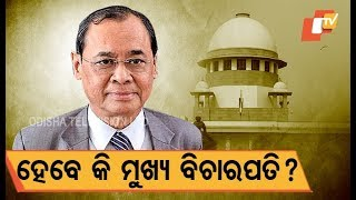 Ranjan Gogoi's name recommended for Chief Justice of India
