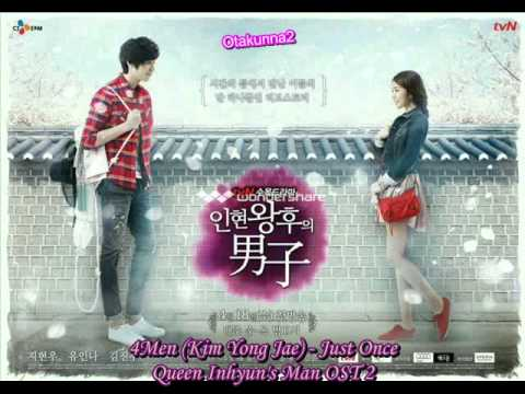 4men(kim-young-jae)-just-once-queen-inhyun's-man-ost