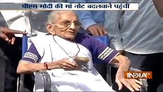 PM Modi s Mother Heeraben Stands In Queue Outside Bank To Exchange Rs 500 Notes