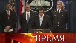 Новый виток шпиономании: по обе стороны океана зазвучали обвинения России в кибератаках.