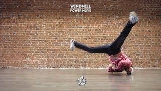 "9. Windmill (Power Move) | Видео уроки брейк данс от ""Своих Людей"""