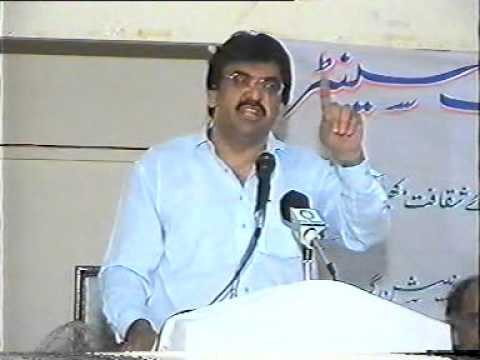 Inauguration ceremony of Arts council of Pakistan computer learning center 13 june 2005