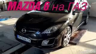 Газов инжекцион на Mazda 6 2.0 147ks 2009 - KingMP48 OBD  Монтиран от Кинг България ЕООД с. Ведраре