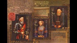 князья Острожские владетели Руси
