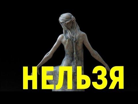 Памятник Началовой запретили устанавливать на Троекуровском