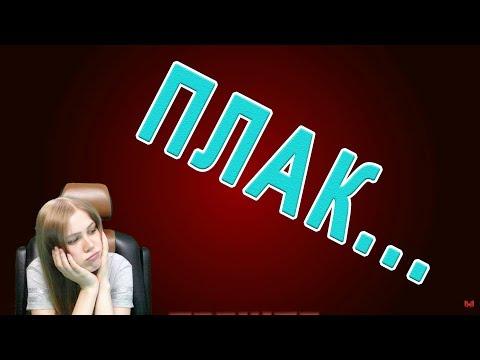 Видео: САМОЕ НЕПОПУЛЯРНОЕ ВИДЕО МАРМОКА / АНТИХАЙП ОТ МАРМОКА / Улитка и клаустрофобия / Реакция на Мармока