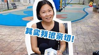 【新议员报到】被网民取封号制趣图 颜晓芳:会让居民看见真的我 - YouTube