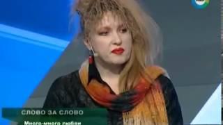 хороший психотерапевт , хороший психолог , хороший сексолог Москва Лилия Афанасьева(Я оказываю квалифицированные психотерапевтические услуги по следующим проблемам: - стрессы, фобии, неврозы..., 2014-02-11T20:49:23.000Z)