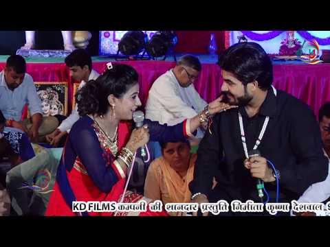 Bhole Song 2017    Manesha Rawat & Pawan Dagar    KD Films