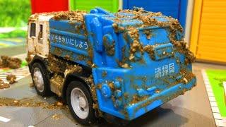 はたらくくるま 大集合!!パトカー 消防車 救急車 ゴミ収集車 いろんなお仕事あるんだな☆Milky Kids Toy