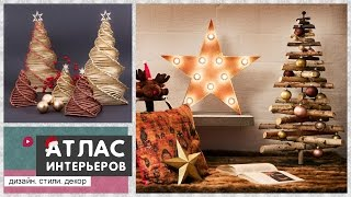 видео альтернативное новогоднее дерево