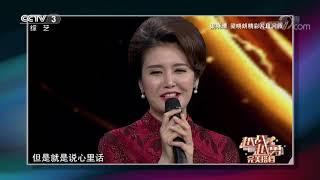 [越战越勇]不是模特专业 姐妹俩意外入行| CCTV综艺