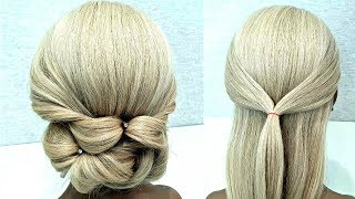 Красивая прическа из Резинок. Быстро и Легко! Beautiful hairstyle made of rubber bands.Fast and Easy