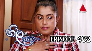 Neela Pabalu - Episode 482 | 17th March 2020 | Sirasa TV Thumbnail