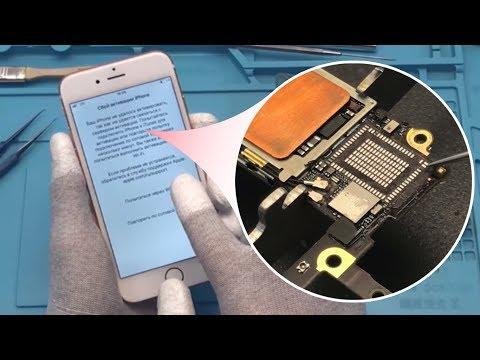 iPHONE 6S НЕ АКТИВИРУЕТСЯ И НЕ РАБОТАЕТ WiFi