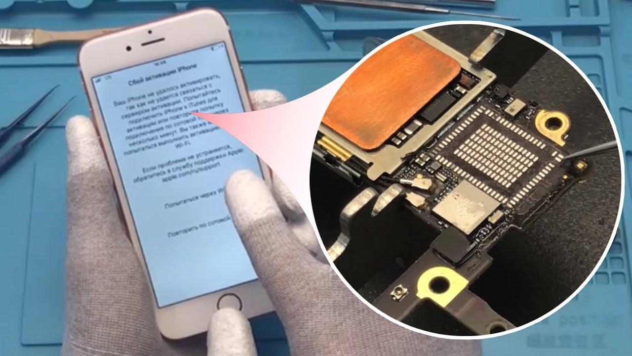 ремонт айфона центральный телеграф