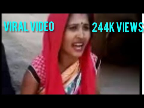 Bhojpuri gali with the hit desi song