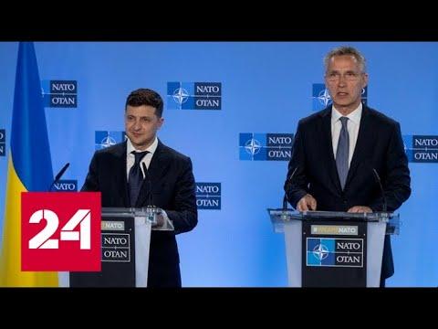 Зеленский назвал условие присоединения Украины к НАТО. 60 минут от 05.06.19