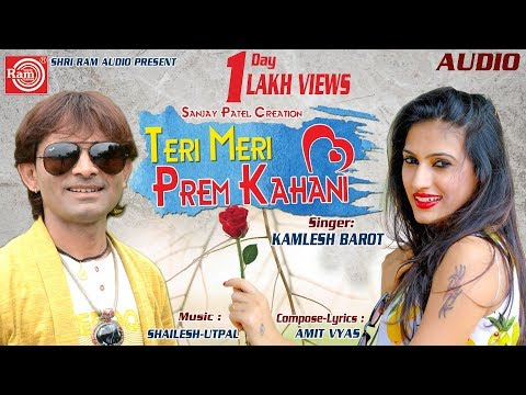 Teri Meri Prem Kahani Kamlesh Barot New Hindi Love Song Ram Audio