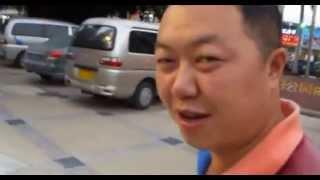 """Прикольный китаец """"Рыбка моя"""""""