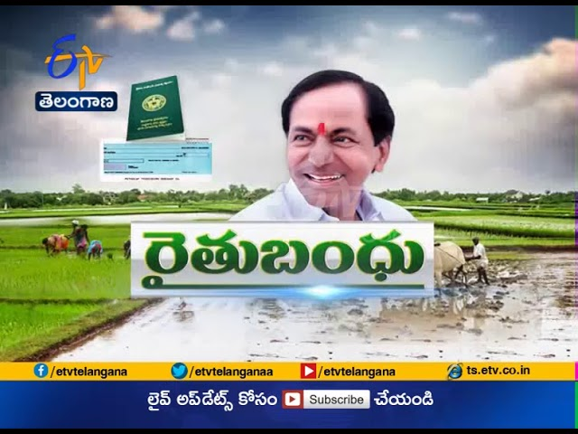 Telangana Rythubandhu Scheme Gets A New Facelift