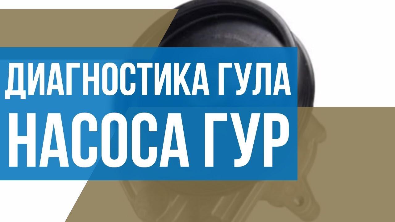 Более 658 объявлений о продаже подержанных форд фиеста на автобазаре в украине. На auto. Ria легко найти, сравнить и купить бу ford fiesta с.